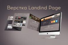 Загрузка сайта на хостинг 25 - kwork.ru