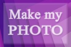 сделаю Ваши фото идеальными 6 - kwork.ru