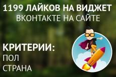отправлю 10 комплектов стикеров ВКонтакте 6 - kwork.ru