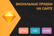 Почта для домена 25 - kwork.ru