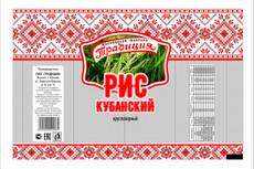 Сверстаю газетную или журнальную страницу (полосу) из Ваших материалов 28 - kwork.ru