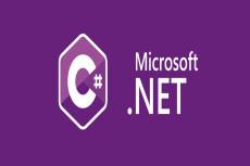 Напишу приложение на C# Console / WPF / WinForm / Android 3 - kwork.ru