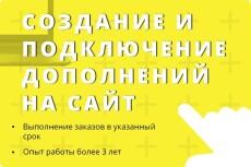 исправлю вёрстку по seo стандартам 6 - kwork.ru