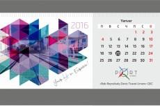 Необычный календарь 2017,  в котором каждый день - это какое-то событие 14 - kwork.ru