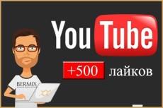 200 репостов в вк 7 - kwork.ru