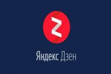 60 безанкорных ссылок с Русских форумов. Крауд маркетинг 17 - kwork.ru