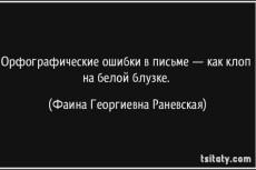 напишу художественный текст 5 - kwork.ru