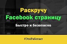 Выдам креативную идею любого направления + бонус 45 - kwork.ru