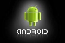 Напишу андроид приложение 7 - kwork.ru