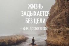 разделю лицевой счёт 3 - kwork.ru