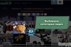 Создам Промо Видео для Вашего Instagram 14 - kwork.ru