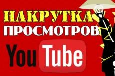 Наберу текст с любого формата 3 - kwork.ru