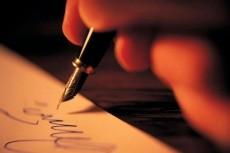 Напишу пост для вашего блога 3 - kwork.ru