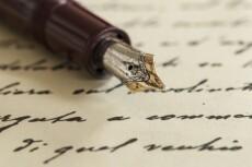 Напишу стихотворное поздравление на любой случай 3 - kwork.ru