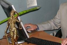 пишу статьи любой сложности 3 - kwork.ru