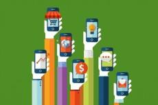 Создам Android приложение для Вашего сайта 7 - kwork.ru