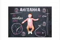 Отрисовка в векторе 18 - kwork.ru