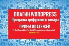 Автонаполняемый сайт про автомобили 8 - kwork.ru