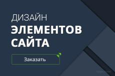 Разработаю дизайн календаря 33 - kwork.ru