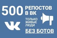 Перевод сайта на https, установка SSL сертификата 11 - kwork.ru