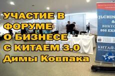 Бизнес на SMM 4.0 - практический тренинг 11 - kwork.ru