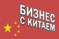 Шаблон Camaro для Simpla CMS 4 - kwork.ru