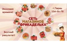 Дудл-ролик 10 - kwork.ru