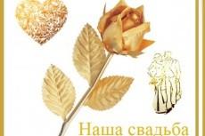 Сделаю стильный дизайн 17 - kwork.ru