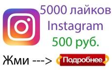 Получи 700 лайков на видео Ютуб (YouTube like) 4 - kwork.ru