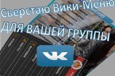 Могу настроить контекстную рекламу в Яндекс Директ 3 - kwork.ru