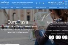 Адаптация сайтов под различные устройства 39 - kwork.ru