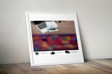 Сделаем 2 статичных баннера 78 - kwork.ru