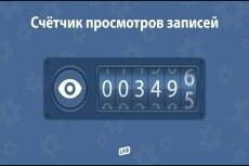 Статья 2 - kwork.ru