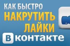 Сделаю 1000 подписчиков в twitter 4 - kwork.ru