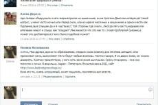 Сервис фриланс-услуг 37 - kwork.ru