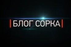 Сделаю продвигающее видео под ключ 7 - kwork.ru