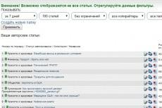 напишу обзоры на смартфоны, ноутбуки, гаджеты 3 - kwork.ru