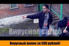 сделаю афишу, листовку, флаер, визитку, брошюру 7 - kwork.ru