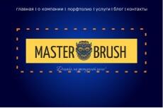 разработаю ress wall (Пресс вол) 3 - kwork.ru