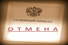 Юридический копирайтинг 6 - kwork.ru