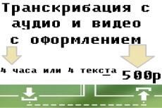 Заполняю готовые Базы Данных 3 - kwork.ru