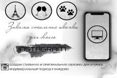 Создам превью картинку для Youtube 49 - kwork.ru