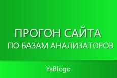 Сбор базы + реклама на форумах 28 - kwork.ru