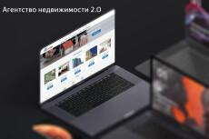 Готовый интернет-магазин одежды 18 - kwork.ru
