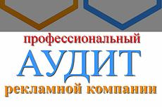 Соберу базу e-mail адресов для вашего бизнеса 14 - kwork.ru