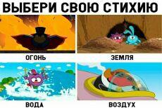 Озвучу текст голосом. Молодым, взрослым или старческим 17 - kwork.ru