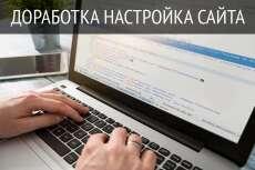 Доработка проектов на 1С Битрикс 7 - kwork.ru