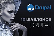 Статья о криптовалюте 7 - kwork.ru