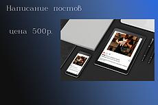 Качественный логотип 20 - kwork.ru