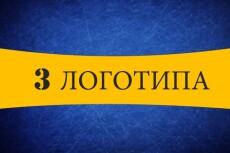 Сделаю рисунок карандашом по фотографии 4 - kwork.ru